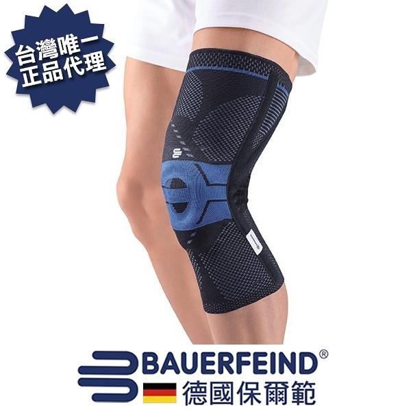 BAUERFEIND 德國保爾範 加強矯正運動型膝寧 黑色P3(右腳) GenuTrain P3 *維康