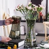 玻璃花瓶透明水養鮮花百合客廳插花擺件【邻家小鎮】