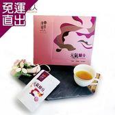 優補達人. 預購-優鈣珍珠鰻魚精(10包/盒)(冷凍)加送1包【免運直出】