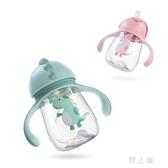 寶寶水杯吸管杯嬰兒學飲杯防摔幼兒園兒童鴨嘴杯防漏防嗆 qz4187【野之旅】