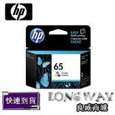 HP 65 原廠彩色墨水匣 ( N9K01AA / N9K01A ) ( 適用: 適用: HP DeskJet 3720/3721  )