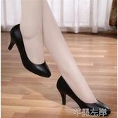 中跟鞋 爆款四季單鞋軟皮工作鞋女鞋黑色禮儀職業面試高跟鞋中跟皮鞋 芊墨左岸