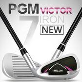 PGM高爾夫7號鐵桿特價單支球桿 訓練習高階男女