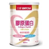 三多膠原蛋白300g【愛買】