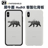 犀牛盾 Mod NX 客製化透明背板 iPhone 11 Pro ixs max ixr ix i8 i7 背板 防摔保護殼背板 北極熊