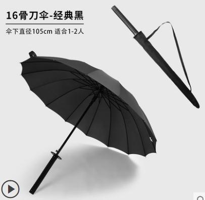 雨傘武士長柄雨傘s男士帥氣大號超大雙人黑科技刀傘劍傘簡約學生動漫LX春季新品