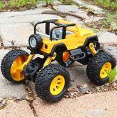 仿真回力玩具車兒童金屬合金汽車模男孩小汽車模型避震越野車跑車 金曼麗莎