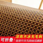 學生宿舍涼席單人床0.9m寢室上下鋪可折疊1米夏季冰絲軟草席子1.2  Cocoa