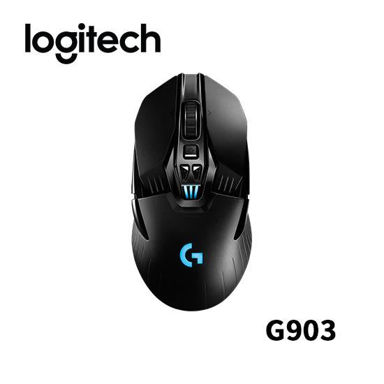 【限時促銷】 Logitech 羅技 G903 LIGHTSPEED 專業電競級有線/無線遊戲滑鼠