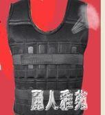 負重背心跑步鉛塊鋼板隱形男沙袋綁腿超薄衣馬甲裝備訓練跑步套裝TT1645『麗人雅苑』