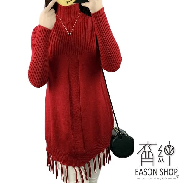 EASON SHOP(GW3704)韓版純色坑條紋長版OVERSIZE下襬流蘇套頭長袖毛衣針織衫罩衫女上衣服彈力貼身