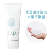 freeplus 溫和淨潤皂霜 100g【康是美】