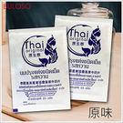 《不囉唆》原生泰泰國皇家產業協會皇家牛奶...