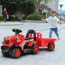 兒童汽車 兒童電動拖拉機四輪帶斗大玩具車可坐人男孩寶寶手扶滑行汽車TW【快速出貨八折鉅惠】