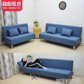 沙發床兩用小戶型單人雙人經濟型簡易可拆洗多功能折疊布藝沙發 YDL