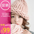 保暖羊毛編織毛線帽 粗線捲邊手工編織帽(...