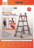 ~台北益昌~美國小巨人Little Giant M 17 M17 第 萬用梯工作梯鋁梯A 字梯拉梯