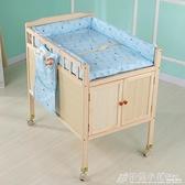 尿布台嬰兒護理台多功能嬰兒撫觸台操作台嬰兒按摩台寶寶換尿布台ATF 秋季新品