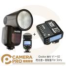 ◎相機專家◎ 免運 Godox 神牛 V1 + X2 TTL發射器 For Sony 鋰電圓燈頭閃光燈 開年公司貨