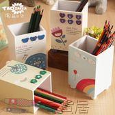 韓國創意木質可愛筆筒