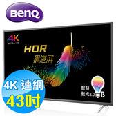 BenQ明基 43吋 4K HDR 護眼 智慧連網入門款 液晶顯示器 液晶電視(含視訊盒) E43-700