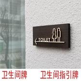 中式創意木制男女廁所標識牌洗手間指示牌標識牌衛生間門牌廁所牌【】