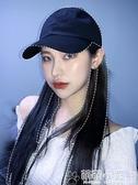 假髪女長髪網紅帽子假髪一體女夏天時尚全頭套式自然黑長直假髪套 交換禮物