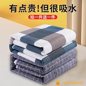 【兩件裝】防漏成人隔尿墊防水可洗尿不濕老年人護理墊床護墊【小橘子】