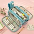創意網紅鉛筆盒多功能文具盒ins日系小眾大容量高級簡約 設計師