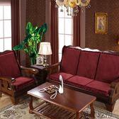 一座一靠紅木椅墊老板椅實木沙發墊防滑【潮咖地帶】