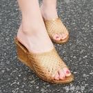 女士拖鞋夏鏤空防臭水晶涼拖鞋高跟媽媽鞋防滑果凍透明女坡跟厚底 交換禮物
