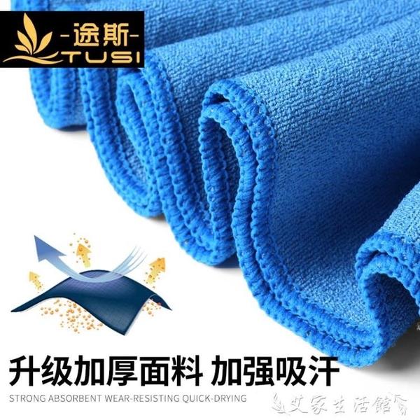 瑜伽鋪巾途斯加寬瑜伽鋪巾加厚瑜伽毯防滑健身瑜珈墊毯子加長吸汗毛巾鋪墊 艾家