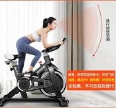 動感單車跑步健身器材家用室內健身車房女鍛煉腳踏運動自行車CY『小淇嚴選』