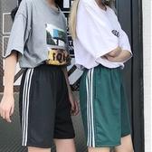 快速出貨 短褲 INS運動短褲女夏2019新款國韓版學生寬鬆ULZZANG五分嘻哈原宿BF風