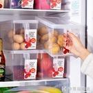 4個裝可瀝水食物收納盒食品收納保鮮盒冰箱雜糧水果蔬菜儲物盒 快意購物網