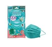 萊潔 LAITEST 醫療防護口罩(兒童) 松石綠- 5入袋裝