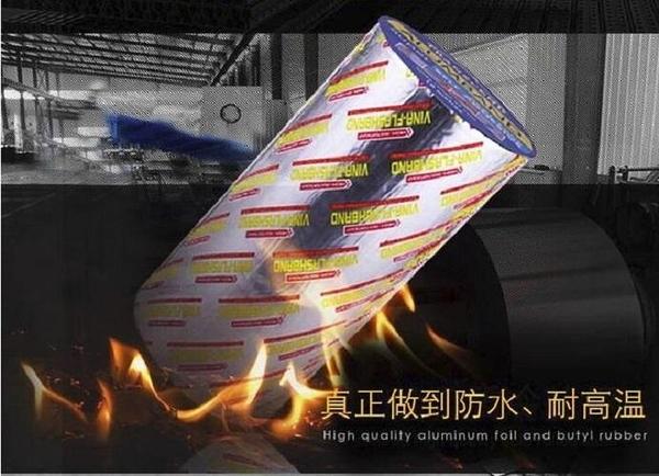 7.5CM*10米【SG369】超大自黏式隔熱防水瀝青 自粘瀝青防水膠帶 鋁箔瀝青自粘膠帶 房屋補漏卷材