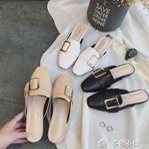 新款涼拖鞋女夏時尚外穿穆勒鞋無後跟懶人鞋包頭半拖鞋多色小屋