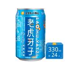 老虎牙子 經典有氧蘇打飲料 鋁罐330ml (24罐/箱)