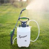 噴霧器 澆花噴壺5L手動氣壓式農用噴霧器高壓噴壺園藝農藥灑水噴水壺洗車T