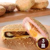 【亞尼克】喜Q餅5入禮盒三入組★2017-2018蘋果網購評比獲選★