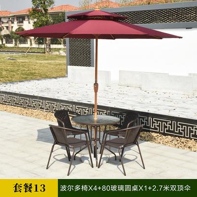 戶外桌椅帶傘室外庭院遮太陽傘組合露天休閒外擺咖啡廳奶茶店桌椅