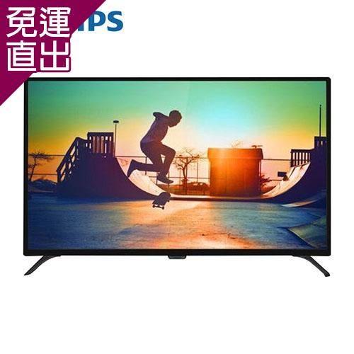 PHILIPS 飛利浦 55吋 4K液晶電視顯示器55PUH6052+VBPHPTA6055【免運直出】