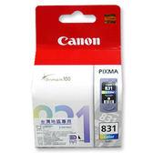 CANON CL-831 彩色墨水匣