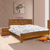 【水晶晶家具/傢俱首選】JF0591-1編織楊木實木5呎床片型雙人床架~~ ×床墊×周邊