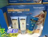 [COSCO代購] NEUTROGENA 露得清 清透無感防曬乳 SPF50 88ML 二入+運動型 88ML _C110254