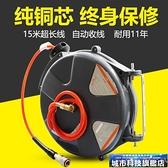 捲線器 自動伸縮捲線捲管器氣管氣鼓風管水鼓電線鼓繞管線器汽修汽車美容 DF城市科技
