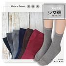 MIT台灣製 高級坑紋細針織1/2短襪【JL188052】男短襪女短襪 紳士襪淑女襪