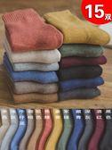 冬季襪子女韓版加厚保暖加絨秋學院風