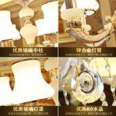 歐式吊燈玉石水晶客廳燈簡約現代大氣家用簡歐臥室燈餐廳燈飾燈具【免運直出】